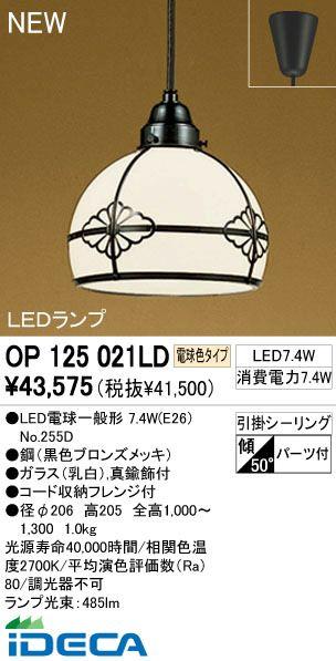 HM78868 LEDペンダント