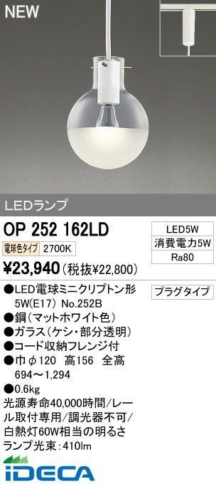 KN90415 LEDペンダント
