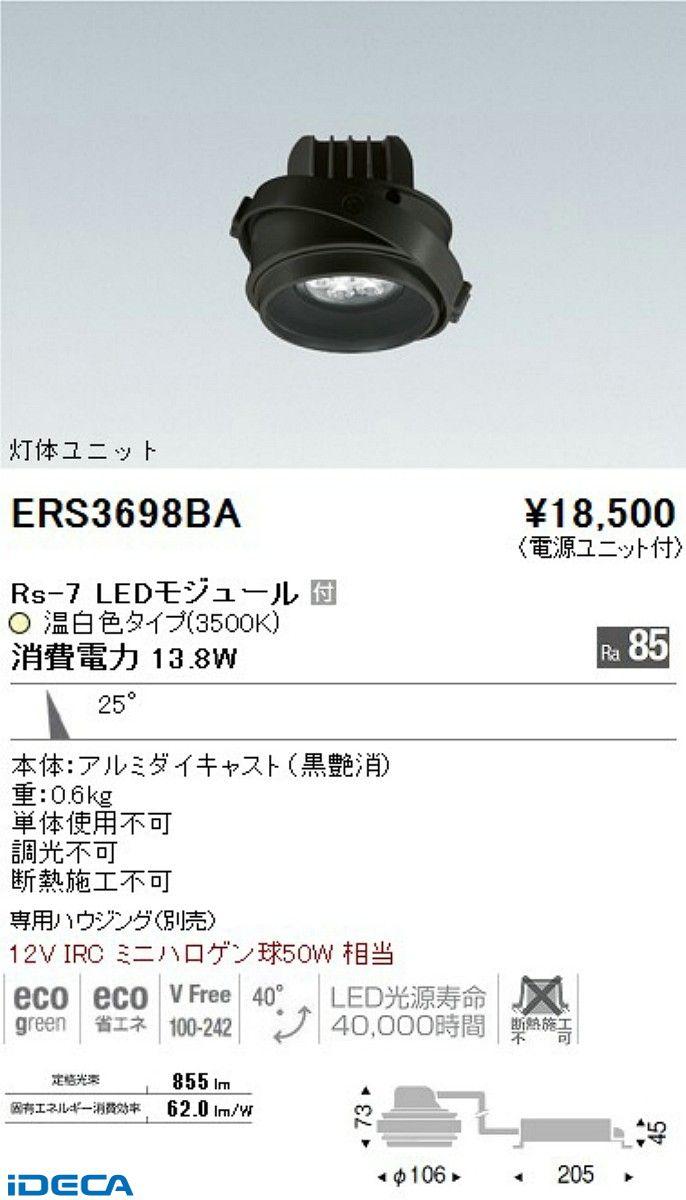 BL21887 ジャイロ灯体ユニット タイプ Rs7 3500K 黒