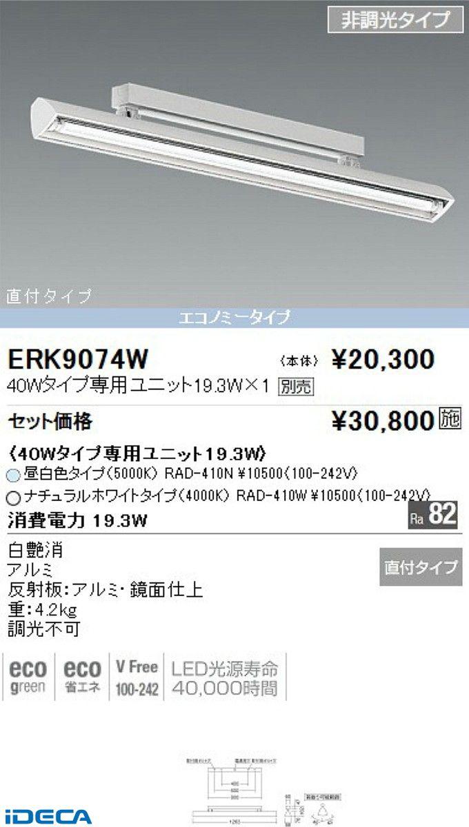 BU65987 スポットライトフレンジ TUBE40W×1灯