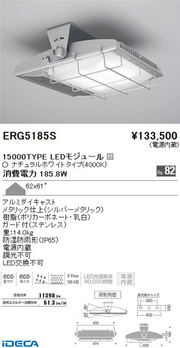 BW88148 高天井用ベースライト 15000タイプ 4000K