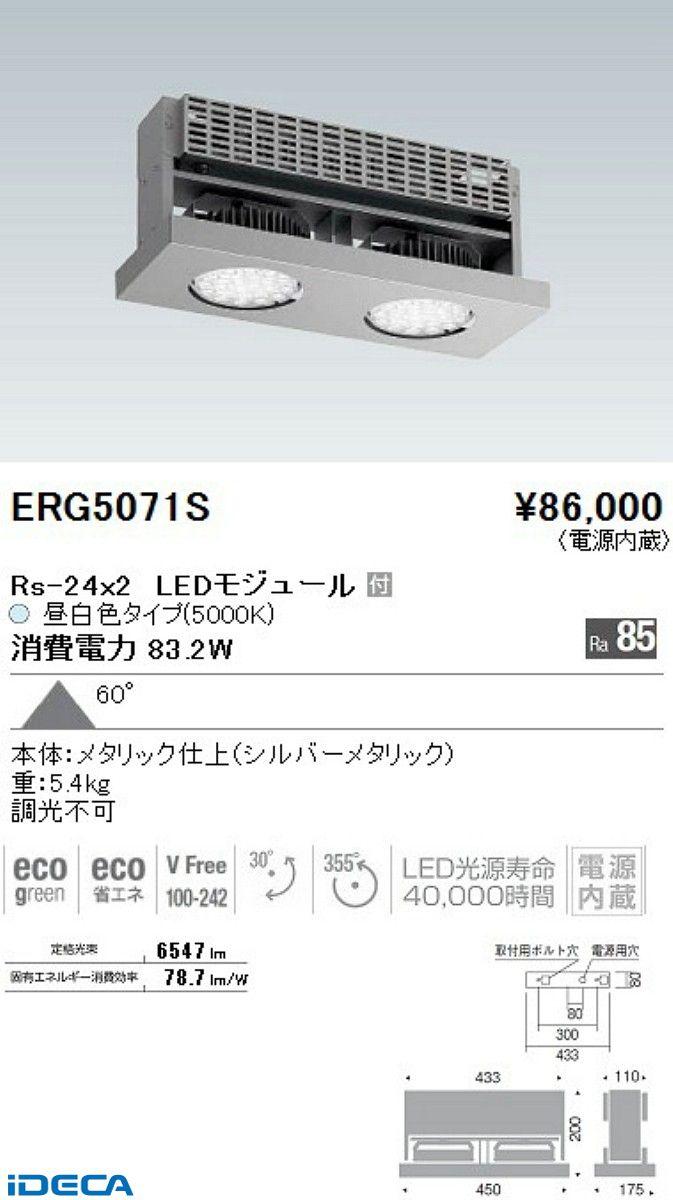 CS60791 シーリングダウンライト/ベース/Rs24×2
