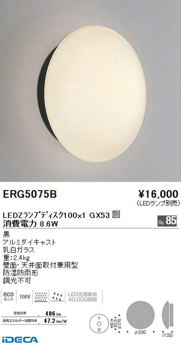 DT24014 アウトドアブラケット/防雨形/Disk100
