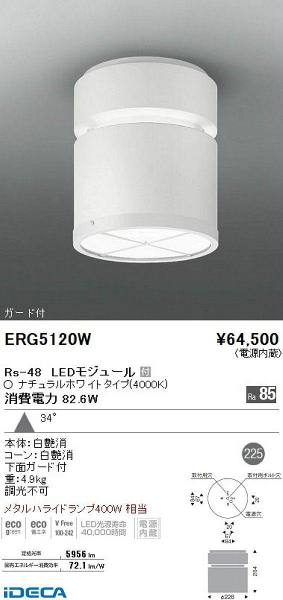 FT34153 シーリングダウンライト/ベース/LED4000K/Rs48