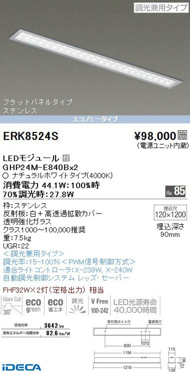 GW04638 ベースライト/埋込/クリーンR用/調光/4000K/G24×