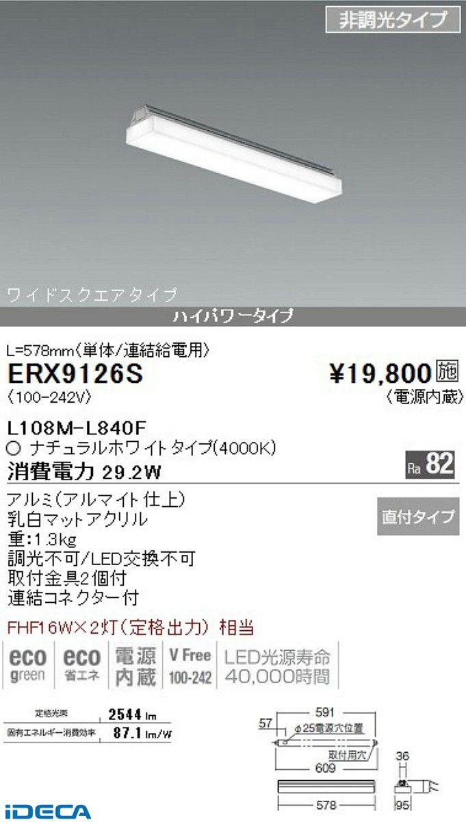HV82913 直付BL ワイドスクエア/直付/1灯/4000K