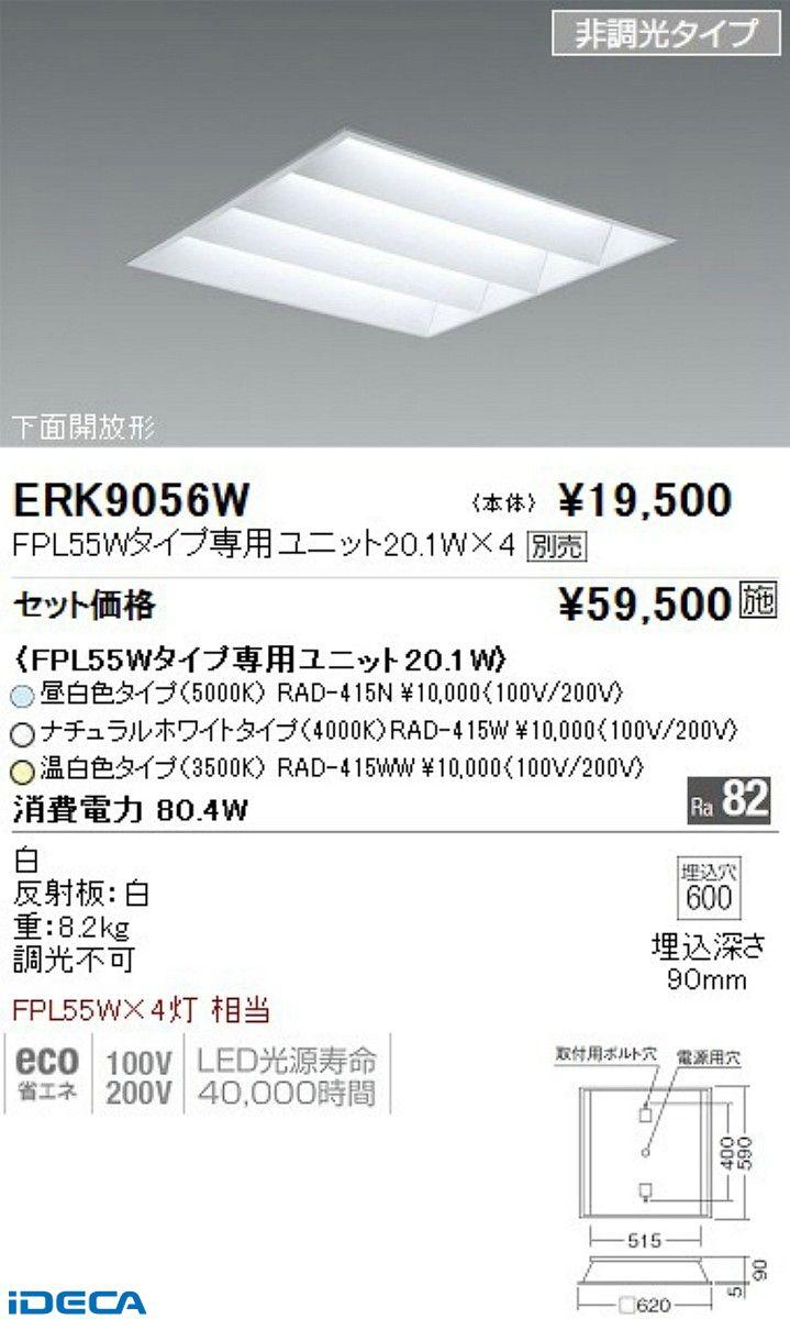 KS38124 EKE14543EAタイプベースライト FHP45W×4