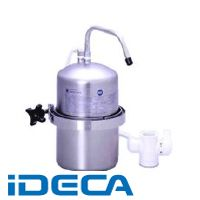 BU81540 浄水器 カウンタートップタイプ