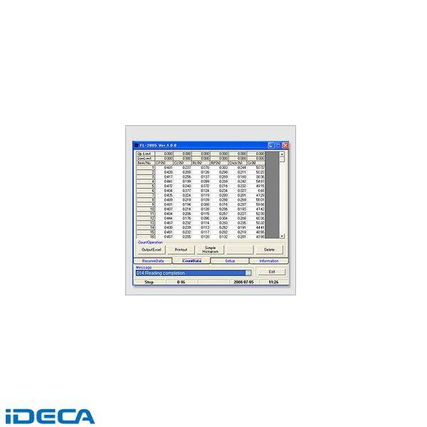 DR59790 RX-FLシリーズ用スイッチフィーリング測定ソフトウェア