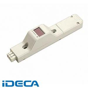 HP72653 20Aコンセントバー用電流監視装置