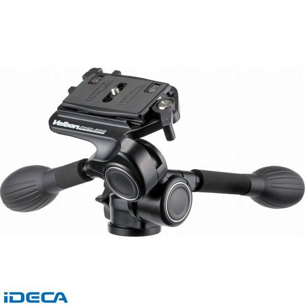 HM99733 PHD-55Q カメラ用雲台