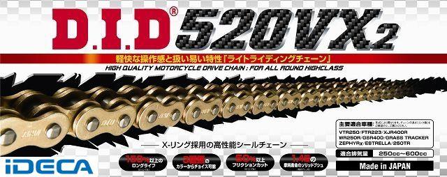 CS42811 520VX2-120ZB G&G