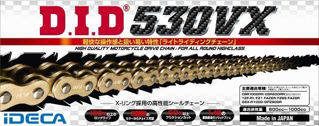 EP35235 530VX-100ZB G&G