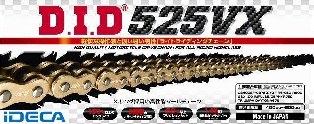 GM27659 525VX-130ZB G&G