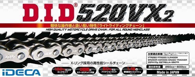 GP70726 520VX2-130ZB S&S