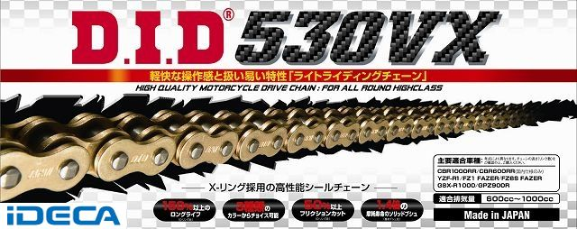 JU90943 530VX-110ZB G&G