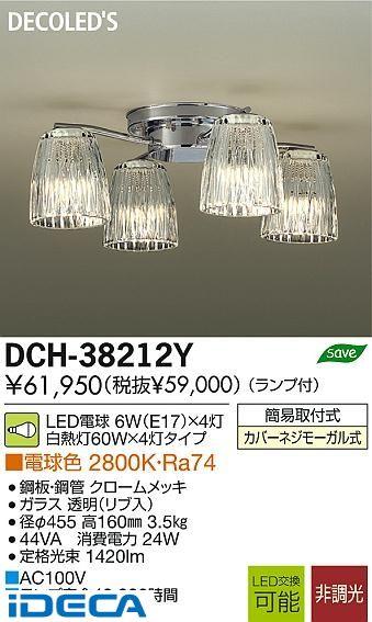 CR30574 LEDシャンデリア【送料無料】