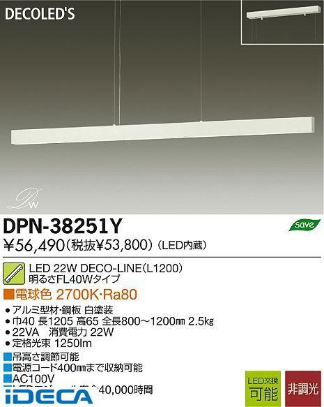 DR93797 LEDペンダント【送料無料】