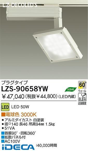 EU15139 LEDスポットライト【送料無料】