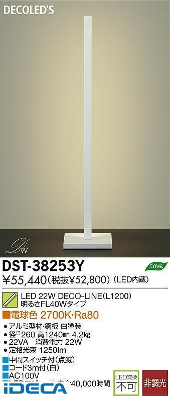 FW39366 LEDテーブルスタンド【送料無料】