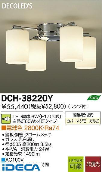 GS92511 LEDシャンデリア【送料無料】