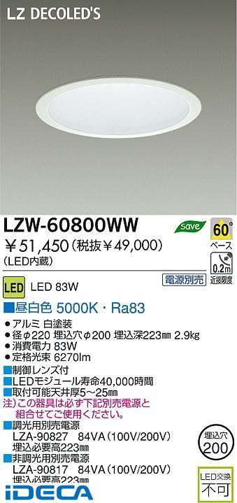 GV92289 LED屋外アウトドア【送料無料】