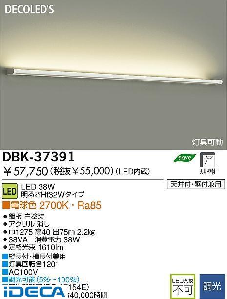 HR02214 LEDブラケット【送料無料】