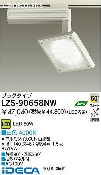 JR92350 LEDスポットライト【送料無料】