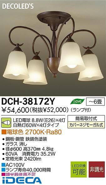 KP06499 LEDシャンデリア【送料無料】