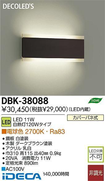 AM31110 LEDブラケット【送料無料】