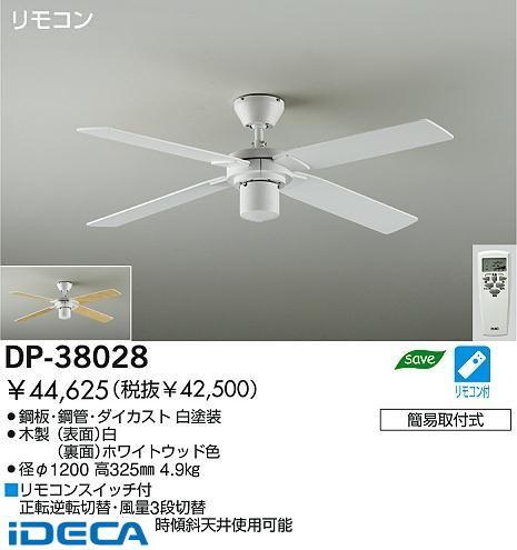 AT12798 トリムファン【送料無料】