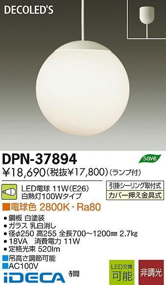 BU92328 LEDペンダント【送料無料】