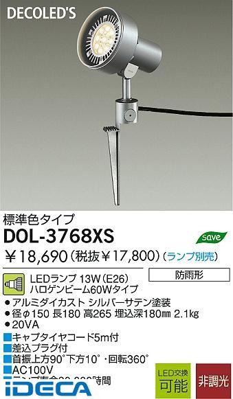 CV55551 LED屋外スパイクライト【送料無料】