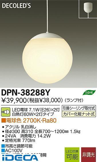 FT30696 LEDペンダント【送料無料】