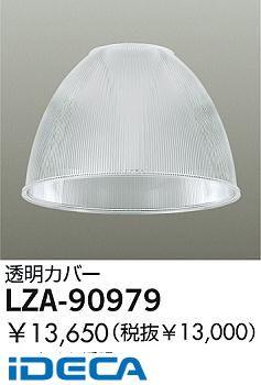GV26686 LED部品