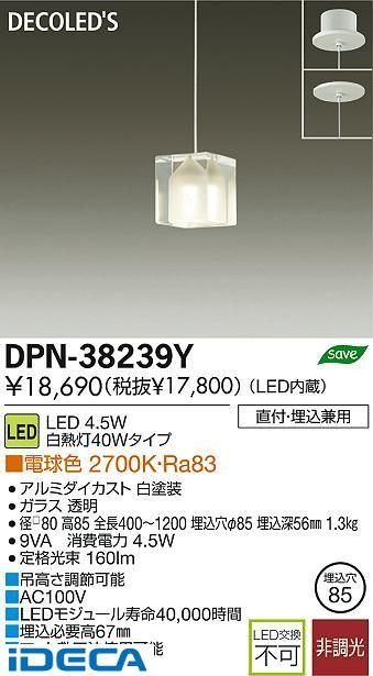 HM03997 LEDペンダント【送料無料】