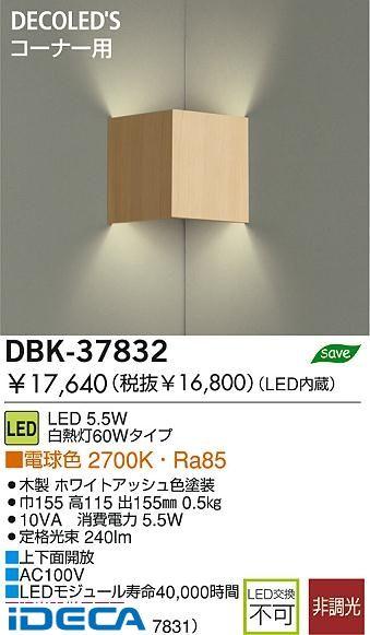 HM69600 LEDブラケット