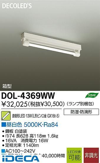 HT00584 LEDベースライト【送料無料】
