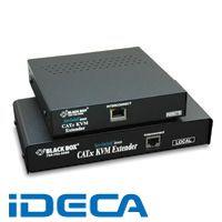 【キャンセル不可】CM26291 CATX KVMエクステンダ、シングルアクセス