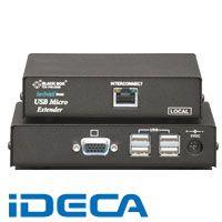 【キャンセル不可】FL07290 USBマイクロエクステンダキット デュアルVGA