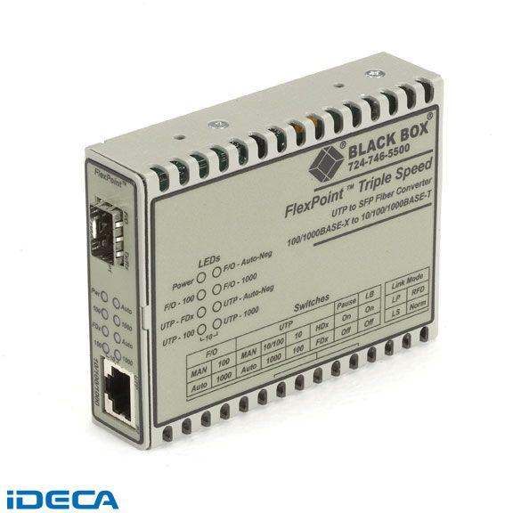 【スーパーSALEサーチ】KL07056 FlexPointメディアコンバータ 10/100/1000BASE-T<=>1000BASE 1000BASE-SX 850nm マルチモードSC 550m