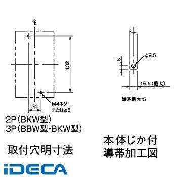 BT63966 漏電ブレーカ BKW型【キャンセル不可】