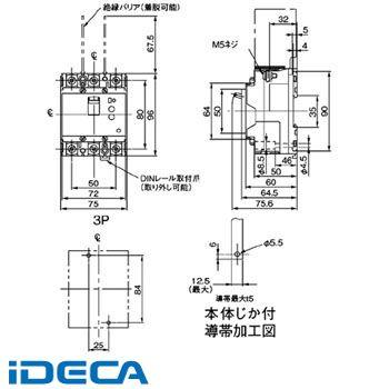 BU25123 漏電表示付ブレーカ BBW-SL型 盤用【キャンセル不可】