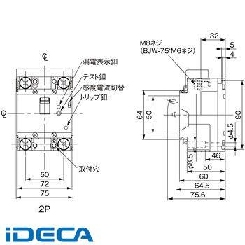 BU29569 漏電ブレーカ BJW型【キャンセル不可】