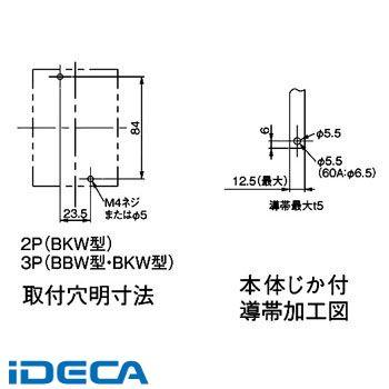 DL46312 漏電ブレーカ BKW型【キャンセル不可】