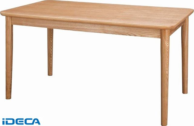 【個数:1個】DM25392 「直送」【代引不可・他メーカー同梱不可】 モタ ダイニングテーブル