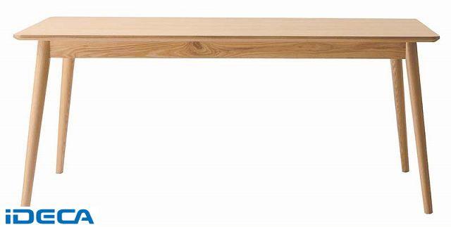 【個数:1個】DV54593 直送 代引不可・他メーカー同梱不可 リズ ダイニングテーブル
