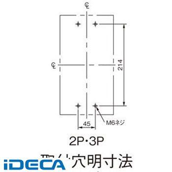 DW27625 サーキットブレーカ BBW型 盤用【キャンセル不可】