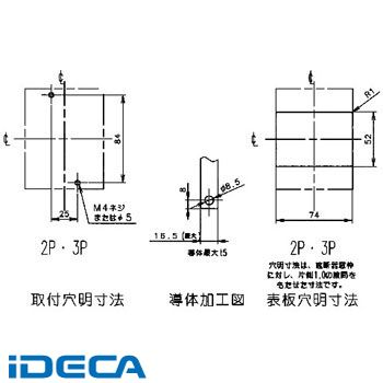 EL29033 漏電ブレーカ BKW型 端子カバー付【キャンセル不可】