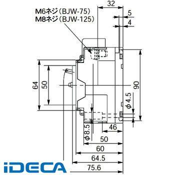 EP92853 漏電ブレーカ BJW型【キャンセル不可】